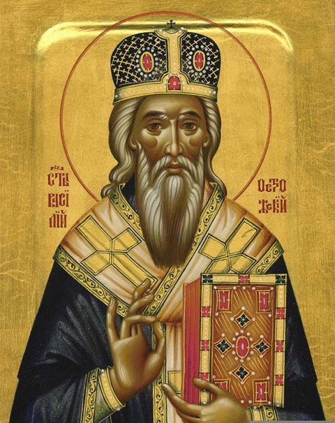 Sv Basil of Ostrog